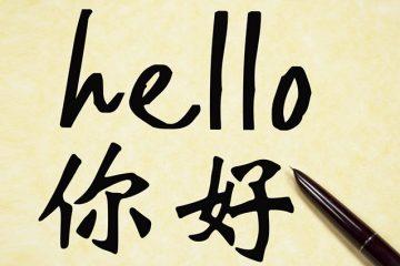 mandarin Chinese learning